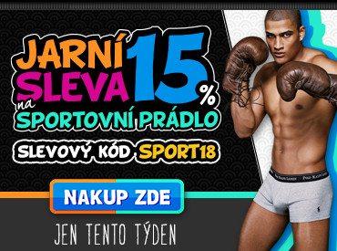 Sleva 15% na sportovní prádlo na Trenýrkárna.cz » OnlineKupony.cz b87789edbf